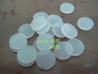 Silicone Foot pad
