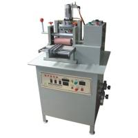 Microcomputerized   Laminating Machine
