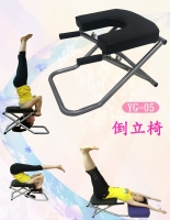 Cens.com Yoga chair WEN'S CHAMPION ENTERPRISE CO., LTD.