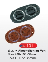 Air-conditioning Vent