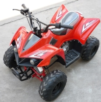 50cc Kid ATV