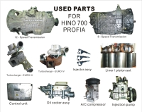 USED PARTS FOR HINO PROFIA 700 / E13C