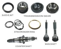 變速箱齒輪及零件