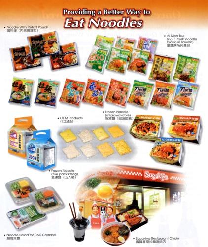 Eat Noodles