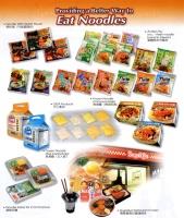 冷凍食品/調理食品