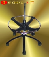 OA Chair Legs/stool footrest rings