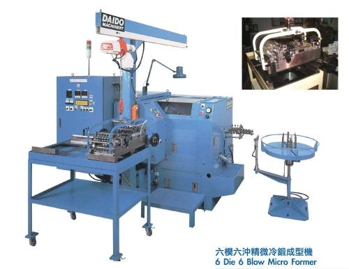 微型工件冷鍛成型機