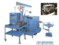 微型工件冷锻成型机