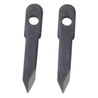 雙刀鎢鋼刀片