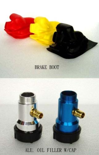 BRAKE BOOT / ALU. OIL FILLER W/CAP /