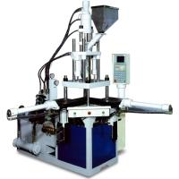 立式塑膠射出成型機