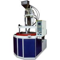 Vertical Type Plastic Injection Molding Machine