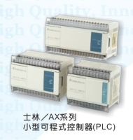 Cens.com Programmable Logic ControllerA SHIHLIN ELECTRIC CO., LTD.