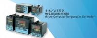 Micro Computer Temperature Controller