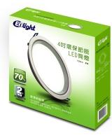 4吋LED崁燈