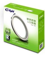 6吋LED崁燈