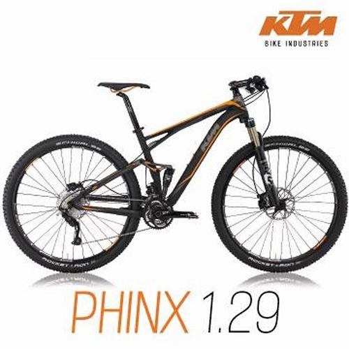 PHINX 1.29