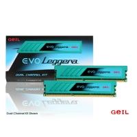 DDR3 飆速輕量系列