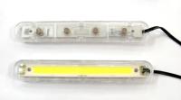 Multi-Function LED Day Light