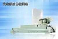 Blow film measurement machine