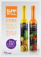 Cens.com Pineapple Wine SUN VILLAGE WINE CO., LTD.