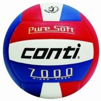 高级日本PU材质排球5号