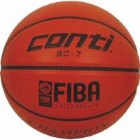 高级日本PU材质篮球7号