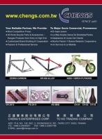 自行車零配件, 整車