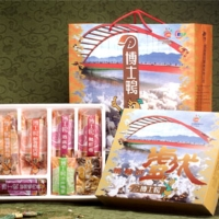 Cens.com Duck Food Gift DR-DUCK TAIWAN LIMITED.