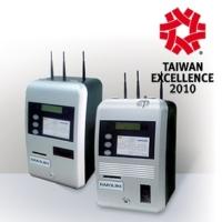 Cens.com KS-852/861 WiFi Internet Kiosk HANDLINK TECHNOLOGIES INC.