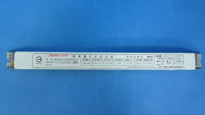 T5 Slim Electronic Ballast