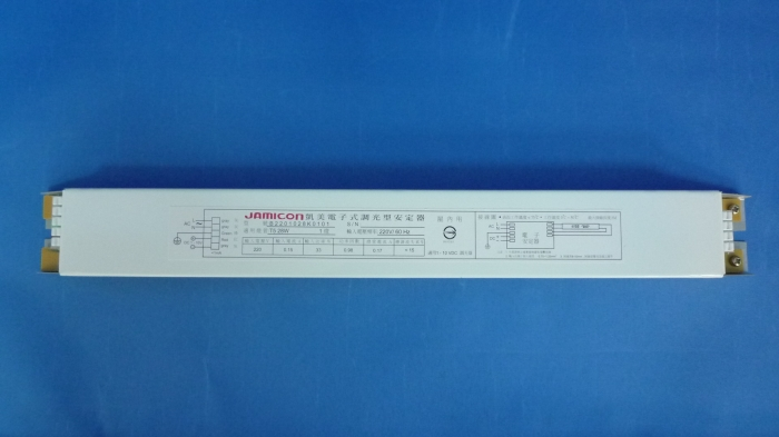 Dimming Electronic Ballast