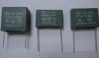 X1及Y2等級塑膠薄膜電容器