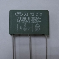 X1Y2塑膠薄膜電容器