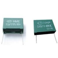 AC Motor Start Capacitors