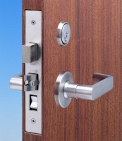 Cens.com Mortise Locks 志行企業有限公司