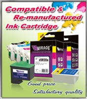 Compatible/ Re-manufactured Ink Cartridge