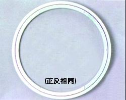 Aluminum Swivel Discoid