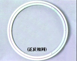 铝合金多用途转盘