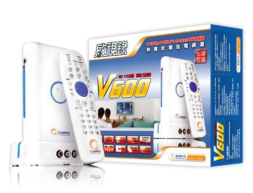 啟視錄- V600