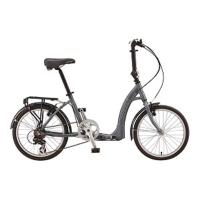 """L3-20"""" aluminum folding city bikes"""