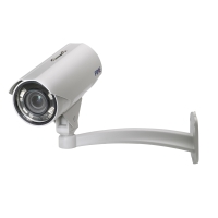3 Megapixel Bullet Outdoor WDR Camera