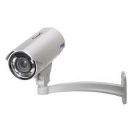 3 Megapixel Bullet Outdoor WDR Camera