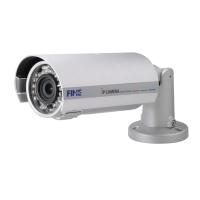 1080P HD Bullet Outdoor IP Camera
