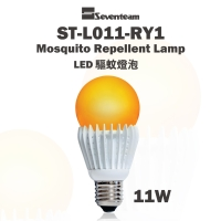 Mosquito Repellent Lamp