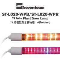T8 Tube Waterproof Plant Grow Lamp