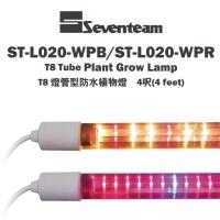 T8 Tube Waterproof Plant Grow Lamp