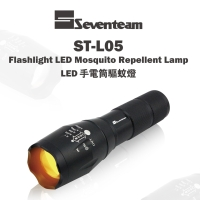 Chargeable flashlight mosquito repellent lamp