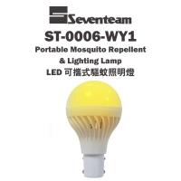 可攜式充電驅蚊燈
