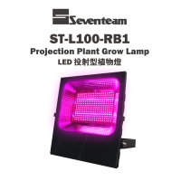 Projection Plant Grow Lamp